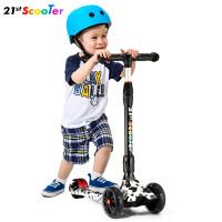 儿童滑板车涂鸦可升降四轮闪光折叠踏板车滑滑车男孩女孩