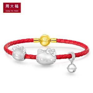 周大福Hello Kitty凯蒂猫小熊转运珠套装925银吊坠AB38027