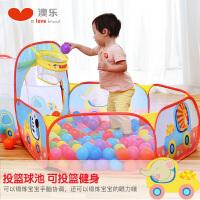 澳乐卡通帐篷 儿童小帐篷可折叠公主女孩玩具隧道投篮球池之寻宝