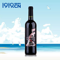 【1919酒类直供】西班牙进口 月光舞者半干红葡萄酒750ml