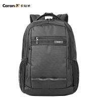 卡拉羊书包双肩包男女中小学生书包高中初中生书包休闲旅行包背包