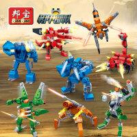 邦宝益智拼装积木塑料拼插儿童玩具小颗粒机甲部队7249