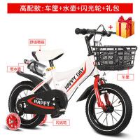脚踏单车小学生男童车儿童自行车2-5-6-7-8-9-10岁宝宝3小孩4男孩