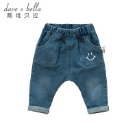 戴维贝拉春季新款男童牛仔裤宝宝弹力哈伦长裤DBJ9904-2