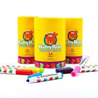 美乐 儿童水彩笔套装 幼儿园可水洗画画笔24色彩色画笔无毒彩色