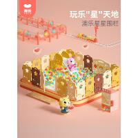 澳乐宝宝安全爬行学步围栏 室内家用婴儿护栏游戏围栏栅栏小孩巧克力系列16+2