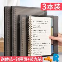a4活页本可拆卸笔记本子b5记事本扣环A5康奈尔错题学生网格本方格