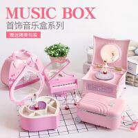 音乐盒八音盒女生跳舞女孩送女友礼品创意毕业教师节生日礼物老师