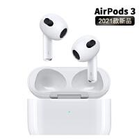 Apple/苹果AirPods2 二代 无线蓝牙耳机 支持iPhone12/iPad 无线充电版