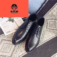 米乐猴 休闲鞋马丁靴男潮英伦韩版男士中帮复古圆头靴子短靴皮靴