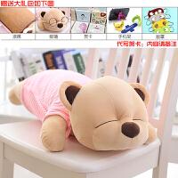 抖音同款趴趴熊音乐枕头蓝牙抱枕睡觉耳机音响玩具生日礼物 60厘米-69厘米