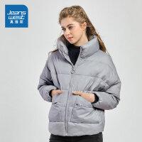 [秒杀价:67.9元,年货节限时抢购,仅限1.15-19]真维斯女装 冬装 宽松立领棉衣外套