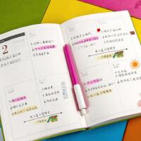 2019-2020年日程本工作日历记事本效率手册日历本笔记本日记本女每日计划本日程计划本周计划本笔记本子定制