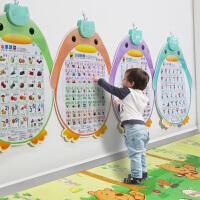数字拼音发音有声挂图早教声母韵母拼幼儿童读训练字母表识字墙贴