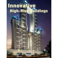 Innovative High-rise Buildings 创新高层建筑 建筑设计书