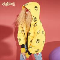 【4折到手价:403】妖精的口袋Y冬季加厚鸭绒羽绒服女冬装新款短款连帽时尚外套