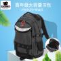包邮台湾unme正品新洛克风格小学书包5-6年级高年级初中减负护脊双肩包休闲电脑包