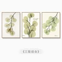 客厅装饰画沙发背景墙简约现代三联绿色植物墙画壁画挂画小清新SN0452 70*100cm(推荐4米以上沙发) 整套价格