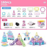 儿童玩具城堡磁力片儿童玩具盒装磁性积木智力玩具