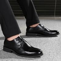 DAZED CONFUSED 潮牌英伦商务正装男鞋新郎婚鞋透气系带发型师尖头皮鞋男士韩版休