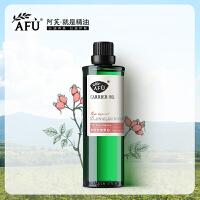 AFU阿芙 玫瑰果油 100ml 保湿 按摩精油 基础油
