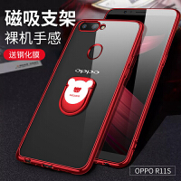 支持礼品卡送钢化玻璃膜 oppo r11s 手机壳 r11 女款 潮牌 r11s plus 硅胶 防摔 opop 全包