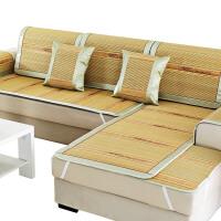 沙发垫夏季凉席竹席布艺沙发套客厅藤竹沙发坐垫子