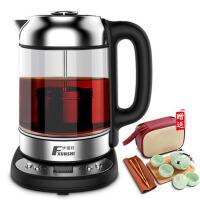 煮茶器黑茶全自动玻璃蒸汽煮茶壶普洱养生壶电热水壶蒸茶壶