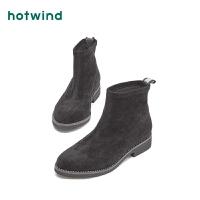 热风小清新女士时尚休闲靴圆头平跟短靴女H82W8413