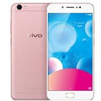 礼品卡 vivo Y67 全网通 美颜拍照手机 移动联通电信4G手机 双卡双待 4GB+32GB 玫瑰金