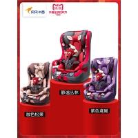 儿童安全座椅男孩女孩出行接口车载坐椅