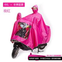 大号雨衣电动车男装摩托车单人双人超大码加大反光牛津布雨披 XXXXL