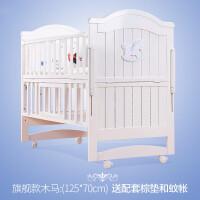 婴儿床实木多功能欧式新生儿宝宝bb床摇篮床儿童拼接大床 旗舰款-白色小木马125*70CM【少量现货 大部