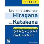 【预订】Learning Japanese Hiragana and Katakana: Workbook