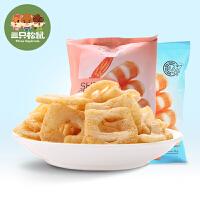 【三只松鼠_奥嘉莱印尼虾片30gx2袋】休闲印尼进口零食小吃薯片