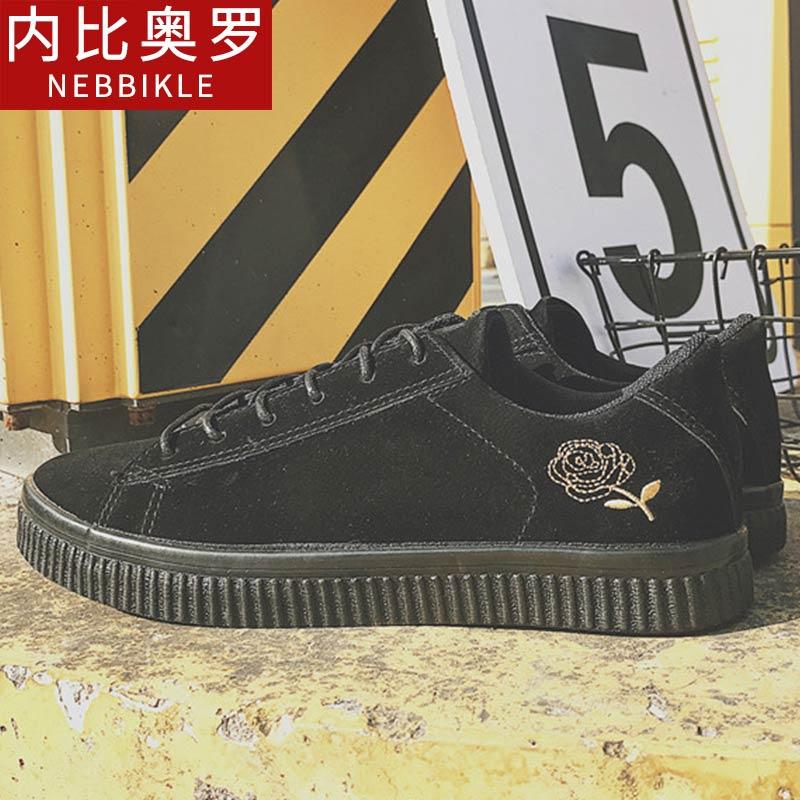 2018新款板鞋男鞋子男士休闲鞋韩版运动鞋