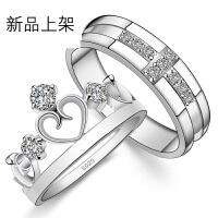 王子公主925银情侣戒指女男食中指韩版创意对戒结求婚饰生日情人节礼物送男女朋友【一只价