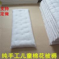定做纯棉花儿童幼儿园床垫褥子婴儿小床垫被学生棉花垫子被褥