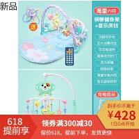 婴儿玩具0-3-6-12个月摇铃男宝宝玩具0-1岁新生婴幼儿小女孩4