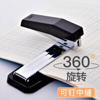 得力订书机0414 旋转订书机中缝骑马钉可转动订书器