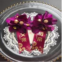 紫色婚礼结婚襟花胸花仿真花父母礼品