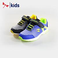 红蜻蜓童鞋男童中大童减震防滑运动鞋跑步鞋