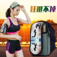 跑步手机臂包男女款苹果通用透气运动手机臂套