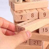 抽高积木叠叠乐3-8-9周岁儿童玩具男女孩子力层层叠桌游
