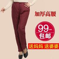 中老年女裤 加厚加大码高腰宽松内外穿保暖老人羽绒棉裤