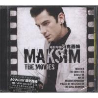 电影琴缘-马克西姆CD