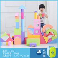 斯尔福eva泡沫积木3-4-6周岁砖头特大号软体海绵益智儿童拼装玩具