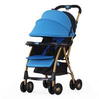 宝宝好A1婴儿车推车可坐躺儿童轻便携型折叠小孩手推车四轮避震童车