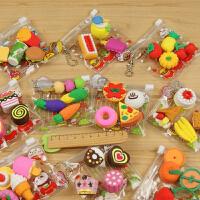 韩国文具 可爱创意卡通水果造型套装橡皮擦 小学生奖品儿童礼物