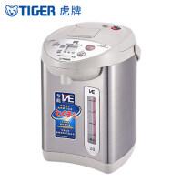 TIGER/虎牌 PVW-B30C 日本原装进口VE真空电热水瓶气压出水2.91L 去氯除味